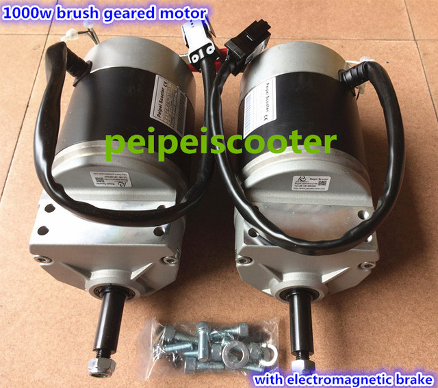 wheel chair motor medline transport 1000w stronger power brush gear wheelchair 500w 2 with electromagnetic brake emb dc