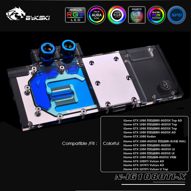 Bykski water Cooling block fit Colorful iGame GTX 1080Ti ,1080,1070Ti GPU Block,support mainboard control 4pin/3pin,N-IG1080TI-X image