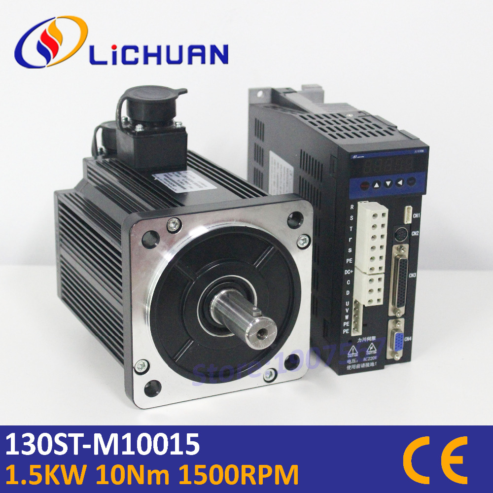US $411 7 |Hot 1 5KW 10Nm large torque servo motor servo driver kit 130ST  M10015 AC 220V 1500rpm 2500ppr speed control for mechanical arm-in AC Motor