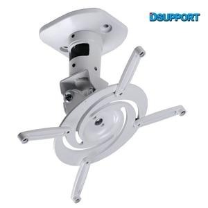 Image 5 - PR01 Aluminum Alloy 360 Degree Universal Projector Mount Bracket Ceiling Wall Hanger
