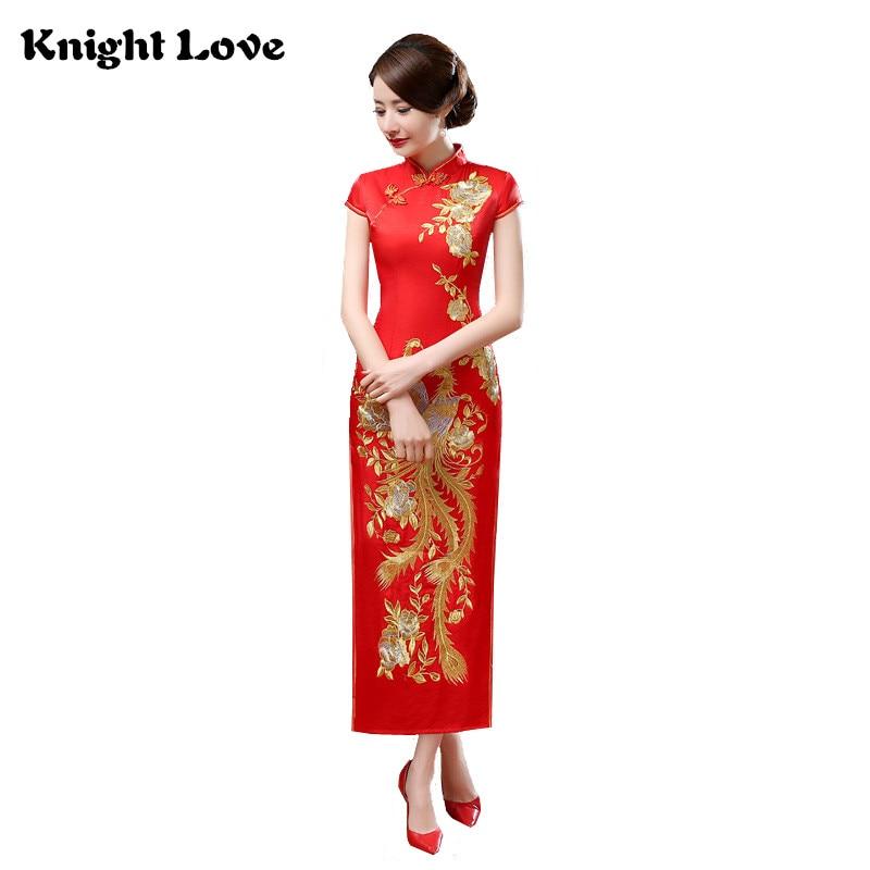 Robe de mariée chinoise chaude longue Qipao femmes Slim Cheongsam manches courtes broderie Dragon & Phenix chinois robe traditionnelle
