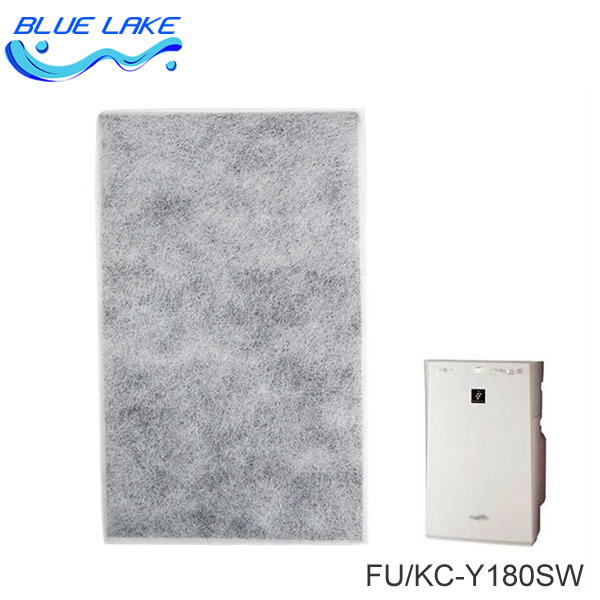 Original OEM,FZ-Y180VFS activated carbon filters,Remove formaldehyde,For KC-Y180SWFU-GB10-W,air purifier parts/accessories washable activated carbon formaldehyde filter fz c100dfs for sharp kc z280sw kc w280sw ki dx70 air purifier