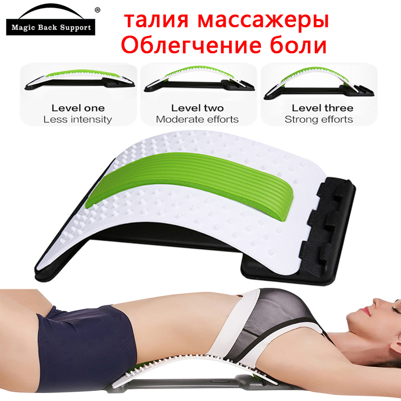 Magice Back Support Waist Backache massage Spine Pain Relief Chiropractic Stretching Lumbar Support Waist Neck Relax Mate Device manual inflatable spine pain relief back massage cushion lumbar traction stretching device waist spine relax health care