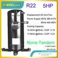 5HP HBP R22 hermetische scrollverdichter werden in luftgekühlten wassertemperatur maschinen oder ölkühler ausrüstungen