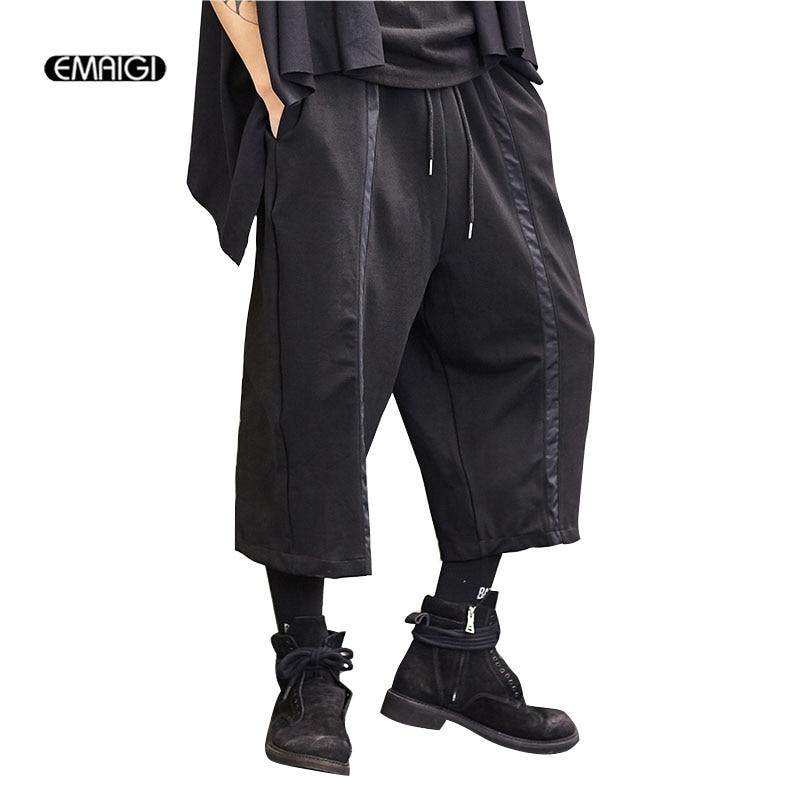 Mannen Nieuwe Losse Mode Casual Broek Streetwear Donkere Zwarte Wijde Pijpen Broek Mannelijke Japan Stijl Kimono Broek-in Wijde pijpen van Mannenkleding op AliExpress - 11.11_Dubbel 11Vrijgezellendag 1