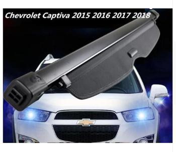 Phụ kiện xe hơi Cao Qualit Xe Phía Sau Thân Cây Hàng Hóa Bìa Lá Chắn Bảo Mật Màn Hình bóng Phù Hợp Cho Chevrolet Captiva 2015-2018