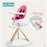 Fashion Baby Dining Table Portable and Multifunction Dinging Chair Adjustable Child Table