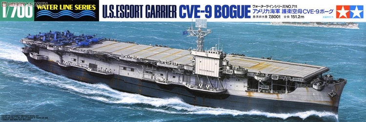 Assemble 1/700 World War II United States Navy Escort Carrier Model CVE-9 Berg 31711 world war 1