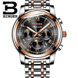 Image 3 - שוויץ אוטומטי מכאני שעון גברים Binger יוקרה מותג Mens שעונים ספיר שעון עמיד למים relogio masculino B1178 3