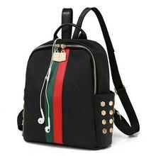 2017 рюкзак Для женщин Сумки Высокое качество Новый Повседневное маленький черный Оксфорд Школьные сумки для подростков Обувь для девочек заклепки сумка