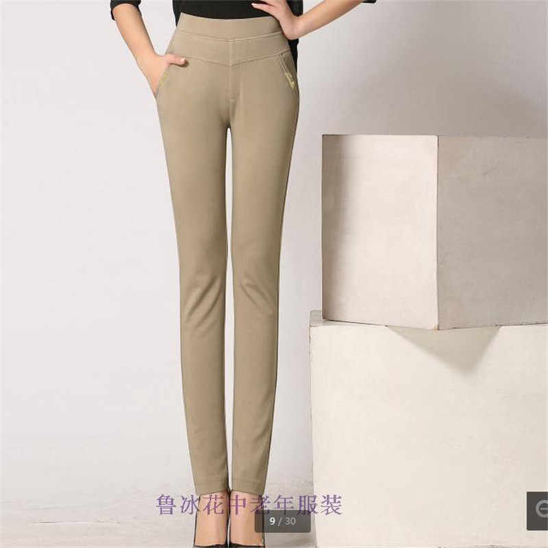 ... Stretch Summer trousers women 5xl Tall waist Long loose pants 2018  Women s pants plus size pantalon ... 4f9c65f8df5e