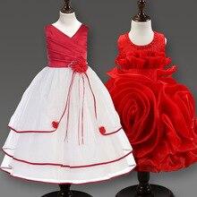 2016 Hot Sale New Girl Dress Summer High-grade Wedding Dresses Children Embroidered Party Dresse Bridesmaid Dress90-150cm