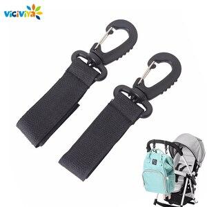 2pcs Stroller Hooks Wheelchair Stroller Pram Carriage Bag Hanger Hook Baby Strollers Shopping Bag Clip Stroller Accessories(China)