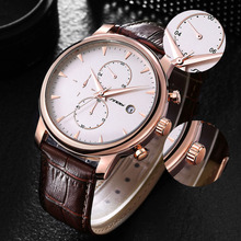 SINOBI Stopwatch Chronograph Watch Mens Business Wrist Watches Man's Brown Leather Belt Top Luxury Brand Auto Date Quartz Clock