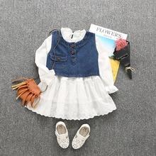 Cowboy Vest+White Lace Dress Outfits
