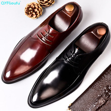 Genuine Cow Leather Luxury Italian Shoes Mens Flats Shoes Lace Up Handmade Oxford Shoes Black Wine Red Dress Shoes цены онлайн