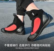 Neue Ankunft Motorrad Atmungsaktive textil kühlen Stiefel, touring stiefel, street bike boot dame größe 36 45