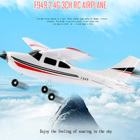 RC Plane Wltoys F949 Sky King 2 4G 3CH RC Aircraft Cessna 182 Fixed Wing RTF