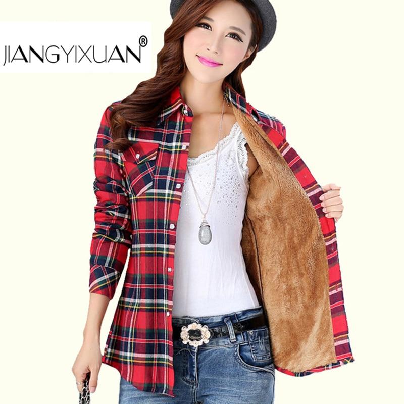 Blusas y camisetas personalizadas unicornio Abilia Shopping Whatsapp  3132196957 09c5b4fb821