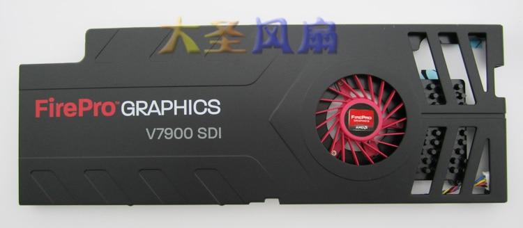 AMD FirePro V7900 SDI Graphics Cooler цена и фото