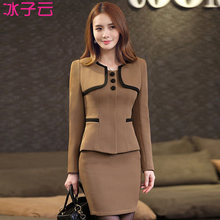Women's autumn and winter wear new Slim hit the color long-sleeved  overalls dress