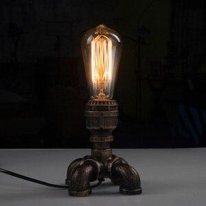 Image 2 - OYGROUP 철 테이블 램프 산업 버튼 스위치 책상 램프 홈 독서 램프 사무실 조명 OY17T11 EU