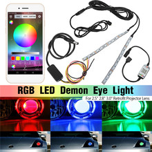 Car light  Decoration RGB Bluetooth APP Remote Control RGB LED Angel Eyes Lights Kit for Retrofit Projector Headlight Universal