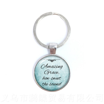 My Beloved Is Mine And I Am His Proverbs Key Chains Gift For Student Friends Motivating People Famous Aphorism Keyring image