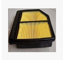 STARPAD For Honda Accord 08-12 Air Filter Air Filter Free Shipping