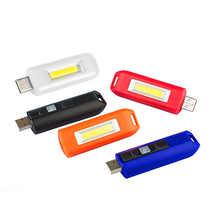 Открытый мини USB Перезаряжаемый брелок фонарик вспышка COB Карманный свет 3 режима мощный светодиодный фонарик fanatic#4S10