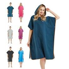 Микрофибра гидрокостюм пеленания халат пончо с капюшоном, быстросохнущие полотенца с капюшоном для плавания, пляж серфинга пончо компактный и легкий
