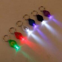 Мини светодиодный фонарик брелок Портативный брелок свет фонарь-брелок аварийный Кемпинг фара для рюкзака свет