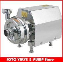 370 Watt 220 v 50 hz Sanitär edelstahl kreisel getränkepumpe für bier