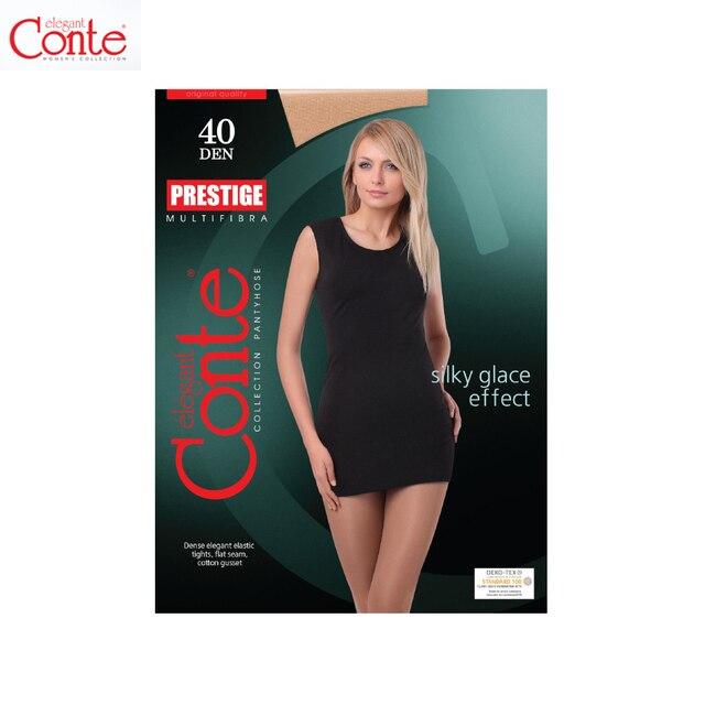 Колготки женские Conte PRESTIGE 40 (3 пары в упаковке) размер 2