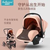 유아 바구니 안전 좌석 아기 신생아 자동차 휴대용 바구니 유형 자동차 요람 분리형 자동차 좌석