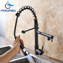 Modern Oil Rubbed Bronze Kitchen Faucet with Hot Cold Water Sink Mixer Tap Swivel LED Spout