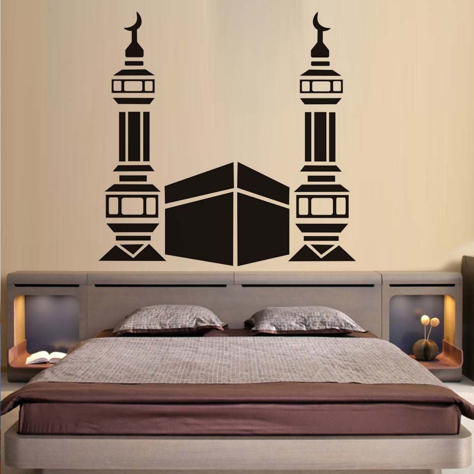 US $4 46 31% OFF|Muslim Art The Kaba Mosque Islamic Wall Stickers,Wall Art  Islamic Designs Vinyl Wallpaper,Living Room Decals,Home Decor JD1368-in