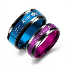 King and Queen Rings Wedding Engagement Anniversary Band His Hers Couples Ring Stainless Steel Matching Ring for Him and Her rita herron his and hers twins