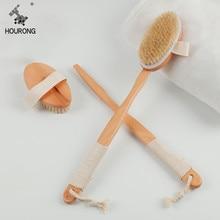 Wooden Handle Bath Body Brush Natural Bristles Shower Brush