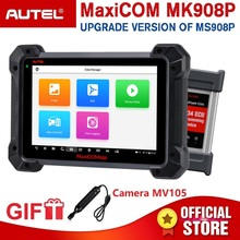 Autel MaxiSYS Pro MS908P Diagnostic Tool /Code Reader Tester and Programmer 100% Original with Bluetooth and WIFI J2534 box etc. autel maxisys pro ms908p diagnostic tool ecu programmer j2534 reprogramming box bluetooth wifi full system obd obd2 car scanner