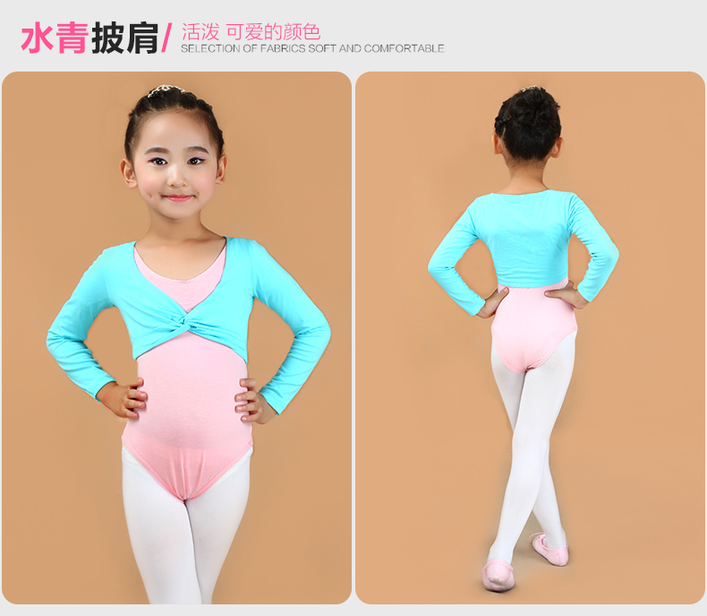 Girls Ballet Wrap Sweater Practice Dance Wear Warm Up Knitwear Gymnastic Leotard Kids Child Ballet Wrap Top