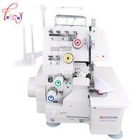 220 v Casa Multifuncional Máquina De Costura Saco Máquina Overedge Máquina de Costura Elétrica de Quatro|bag machine|bag sewing machine|bag bag -