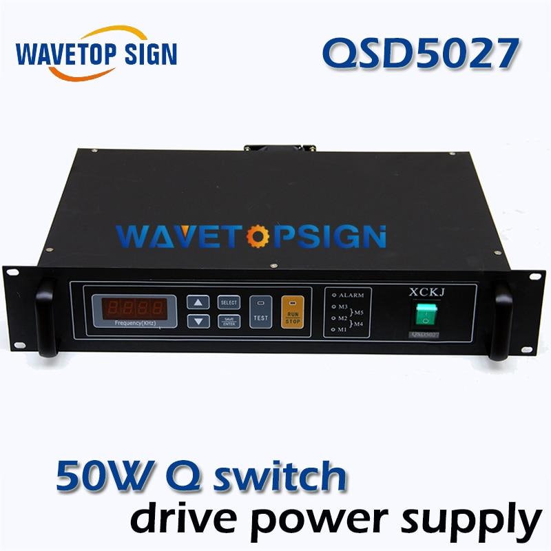 QSD 5027 50W Q switch drive power supply  yag laser mark machine use q switch driver 50w q switch qsgsu 5 q drivr qsd5027 yag laser mark machine 50w parts