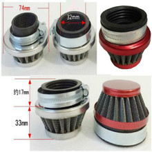 mushroom head motorcycle air filter waterproof Modified large flow for Inside diameter 32mm