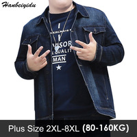 Large Size Men Denim Jacket Coat Autumn Winter Top Brand Big Mens Jeans Clothing Jaqueta Masculina