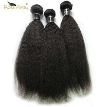 Ross Pretty Remy Peruvian Hair Weave Bundles Natural Black Color 1b Kinky Straight Human Extension 1/3/4 pcs