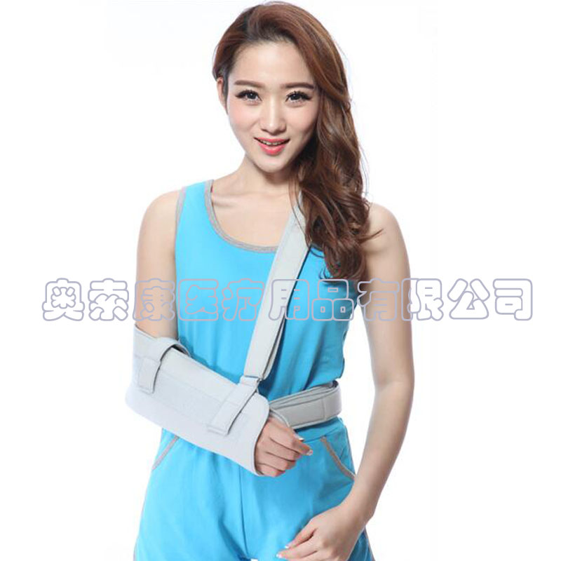 Arm Slings For Adults Kids Medical Shoulder Brace Healthcare Orthopedic Arm Fracture Shoulder Support Shoulder Immobilizer Rehab factory direct sale hinge elbow brace arm support medical orthopedic orthotics supports