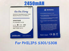 New 100% High quality 2450mAh 305878AR battery for SENSEIT A109 305878AR Mobile Phone(China)