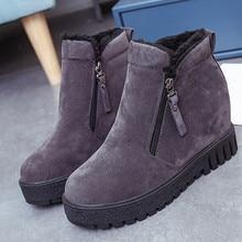 Ulrica 2017 Winter Neue Ankunft Hohe Qualität Frauen Mode Stiefeletten Wohnungen Freizeitschuhe Warme Wildleder Schuhe Dezember 07