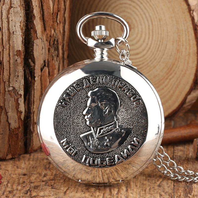 Luxury Silver Portrait of Stalin of Russia\`s Leader Quartz Pocket Watch with Chain Necklace Pendant Fob Clock For Men Women Gift 2019 2020 2021 2022 (5)